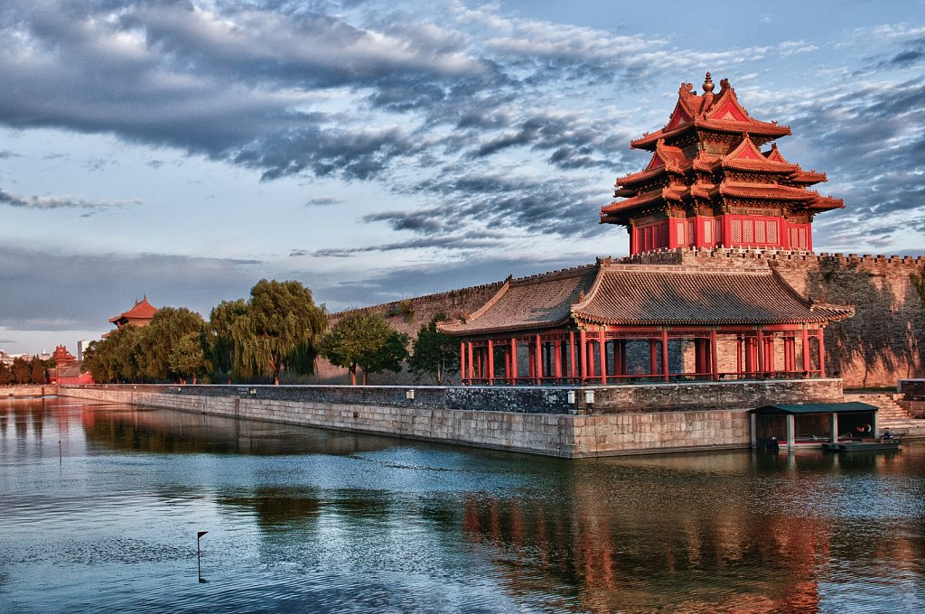 Forbidden City. Beijing. China.