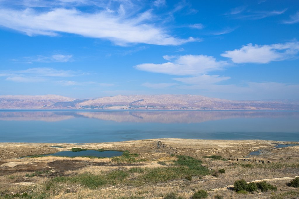 Dead Sea Region. South District. Israel.