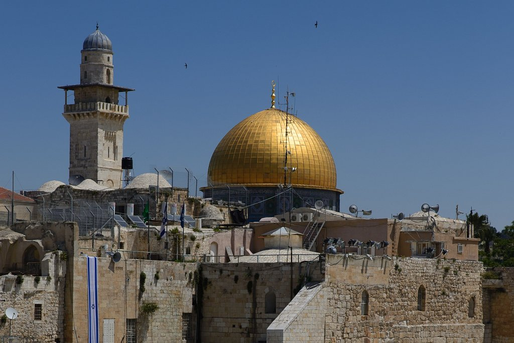 Jerusalem. Dome of the Rock. Israel.