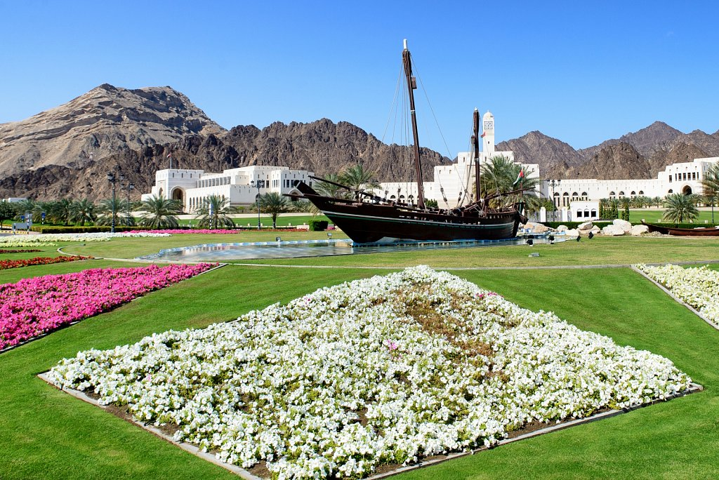 Mutrah. Muscat. Muscat Governorate. Oman.