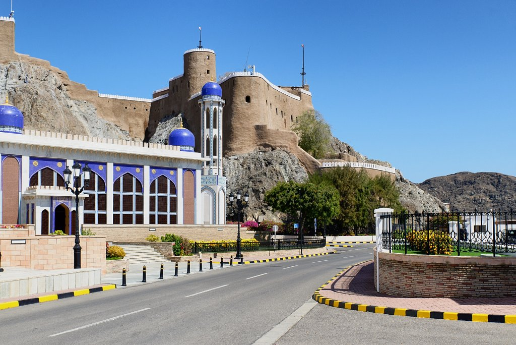 Muscat. Muscat Governorate. Oman.