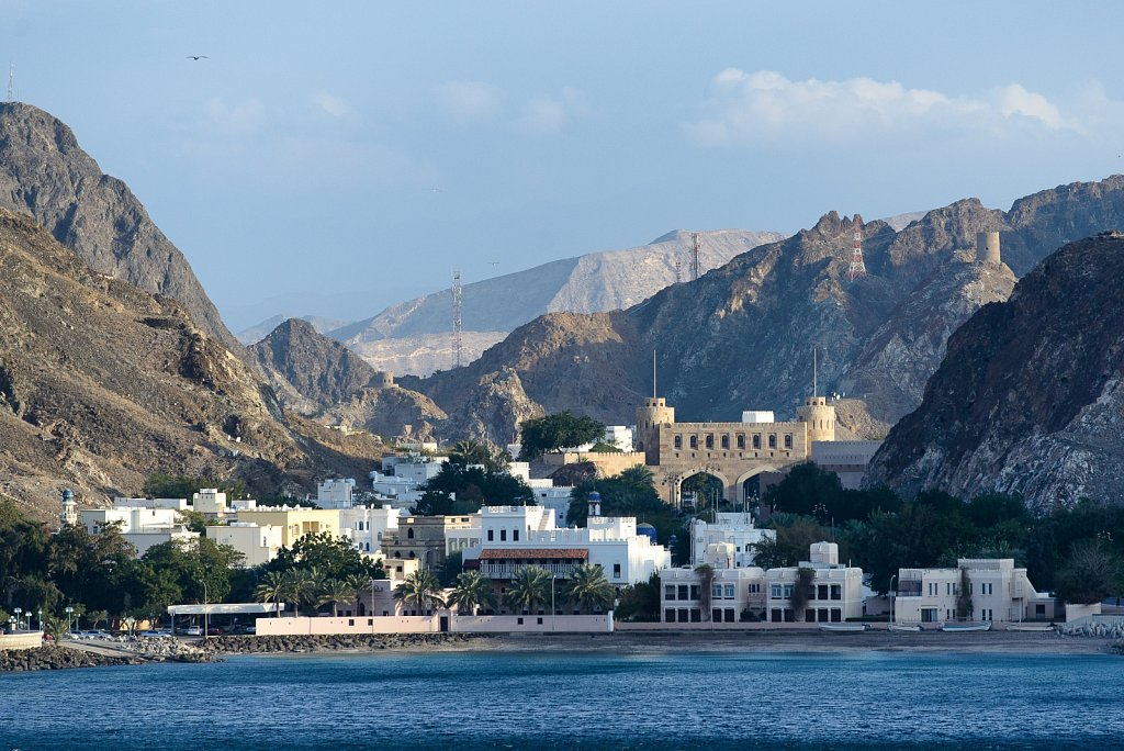 Muscat Governorate. Oman.