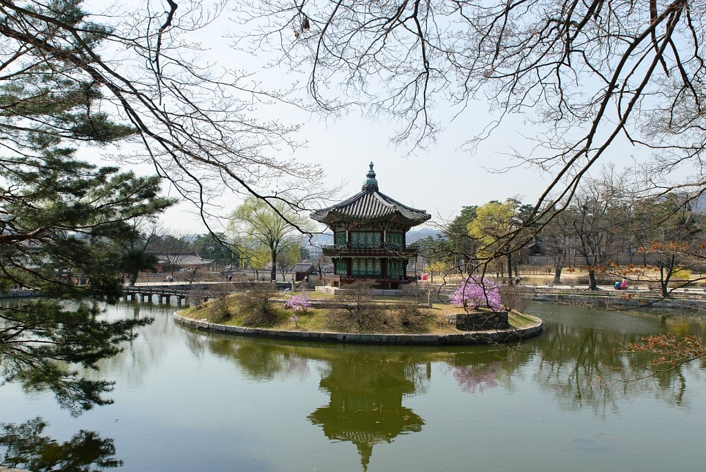 Seoul. South Korea.